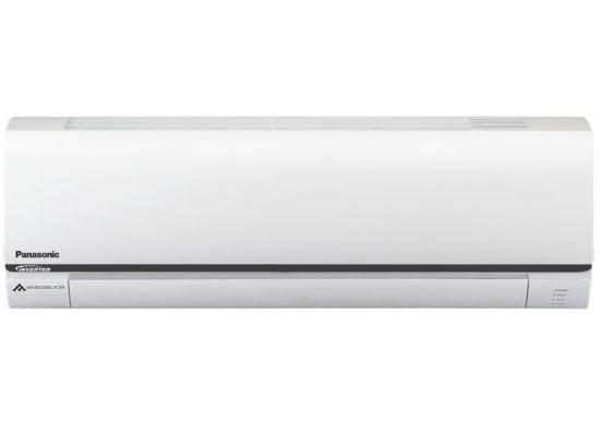 Dàn lạnh treo tường Multi Panasonic CS-MPS12SKH (1.5Hp) Inverter