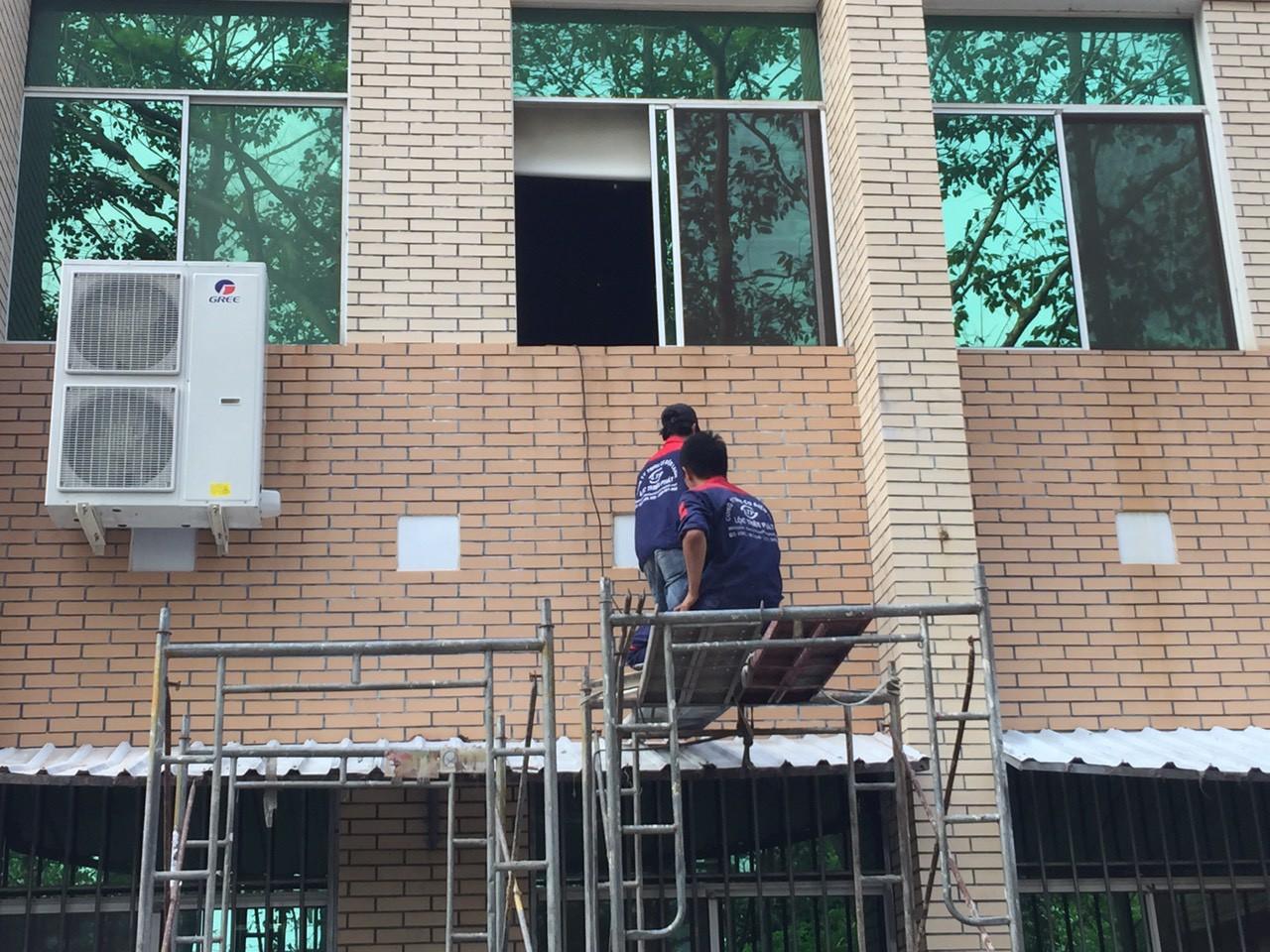 Bảo trì máy lạnh công nghiệp